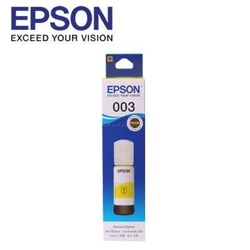 Mực in Epson L3150 Ecotank Yellow Ink Bottle (C13T00V400)